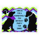 custom black lab birthday party invitation