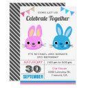 cute boy girl bunny twin birthday party invitation