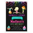 cute cartwheels and cupcakes birthday invitation