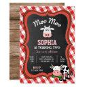cute cow farm kids birthday party invitations