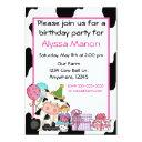 cute cow girls birthday invitations