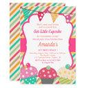 cute cupcake first birthday party invitation