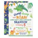 cute dinosaur birthday invitation