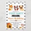 cute dog birthday theme invitation