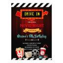 cute drive in movie night theme party invite
