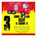 cute fire truck engine birthday party invitation