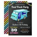 cute food truck birthday party invitation