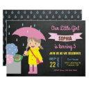 cute girl with umbrella | rainy birthday party invitation