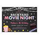 cute girls backyard movie night birthday invitation