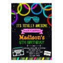 cute glow 80s party invitation