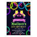 cute glow roller skate party invitation