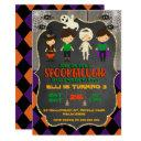 cute halloween chalkboard birthday invitation