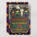 cute halloween chalkboard birthday invitation