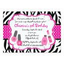 cute manicure spa birthday party invitations