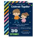 cute siblings twin birthday party invitations