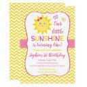 cute sunshine birthday invitations