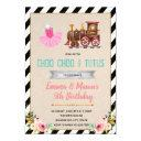 cute trains tutus theme party invitation