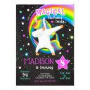 dabbing unicorn birthday invitations