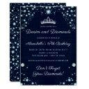 denim and diamonds birthday invitations