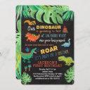 dinosaur 1st birthday invitations roar dino party