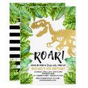 dinosaur birthday invitation dino party boy