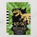 dinosaur birthday invitation roar dino party boy