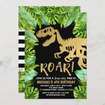 dinosaur birthday invitation roar dino party boy