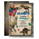 dinosaur birthday invitation rustic realistic