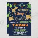 dinosaur birthday party bash boy roarsome invitation