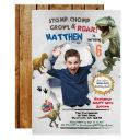 dinosaur birthday photo invitation rustic