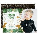 dinosaur birthday thank you invitations party boy dino
