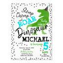 dinosaur boy birthday invitation