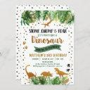 dinosaur green & gold safari birthday invitation