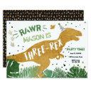 dinosaur t-rex three-rex rawr gold boy birthday invitation