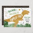 dinosaur t-rex three-rex rawr gold boy birthday invitation