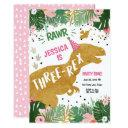 dinosaur three-rex dino girl pink gold birthday invitation