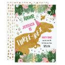 dinosaur three-rex dino girl pink gold birthday invitation