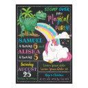 dinosaur & unicorn birthday invitation
