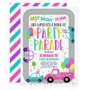 drive by birthday parade invitation pink parade