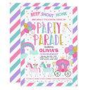 drive by birthday parade invitation pink princess