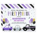 drive by birthday parade invitation purple parade