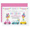 drive by birthday parade quarantine party girl invitation