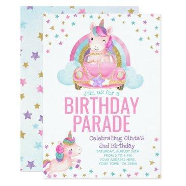 drive by unicorn birthday invitation