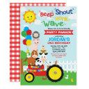drive through birthday party parade farm animals invitation