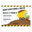 dump truck & dirt construction zone birthday invitations