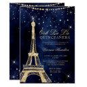 eiffel tower chic gold glitter sparkle quinceanera invitation