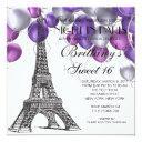 eiffel tower paris sweet 16 invitation