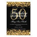elegant 50th birthday party sparkles gold invitations