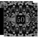 elegant black damask brocade silver birthday party invitation