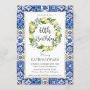 elegant lemon mediterranean 60th birthday party invitation